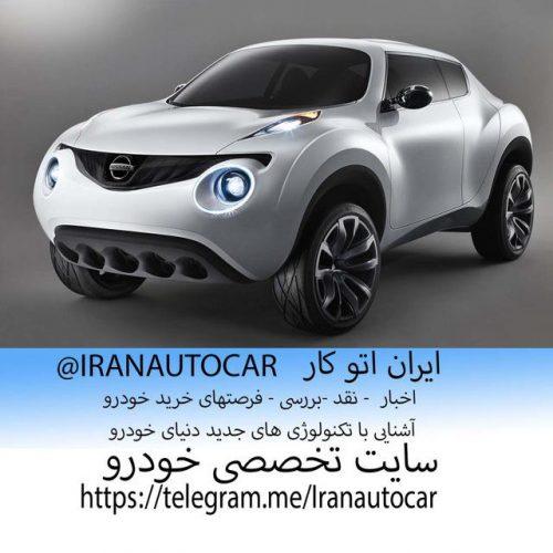 کانال تلگرام ایران اتو کار