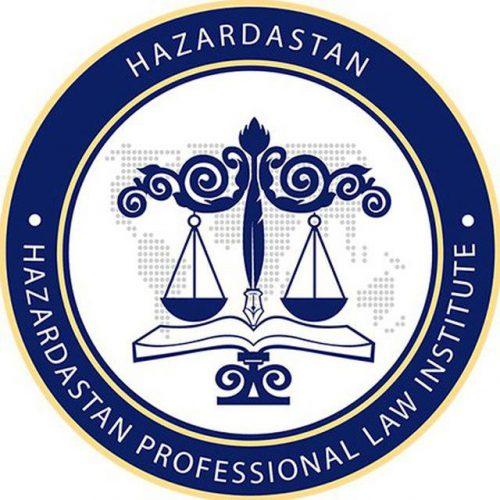 کلینیک تخصصی حقوق هزاردستان