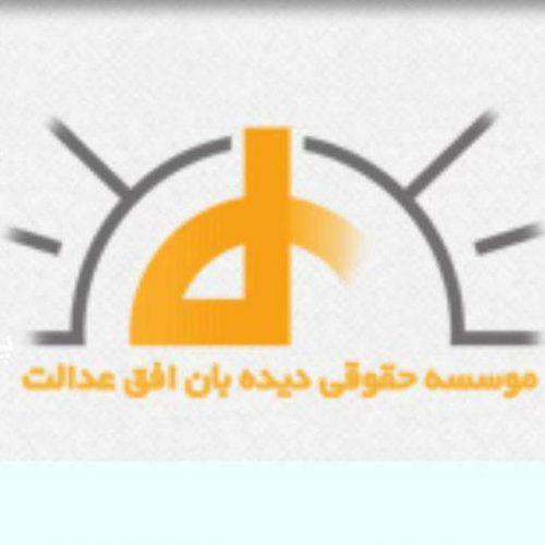 کانال تلگرام بپرس ، بدان
