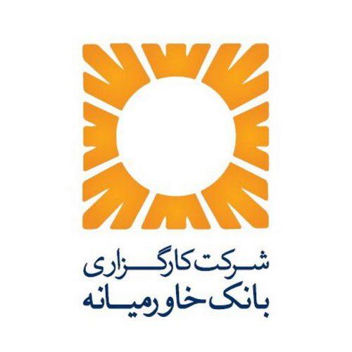 کانال تلگرام MEBBCO
