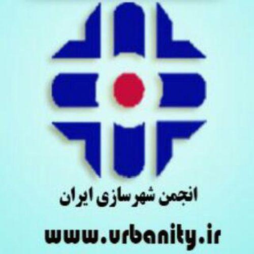 کانال انجمن شهرسازی ایران