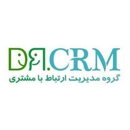 کانال تلگرام DrCRM