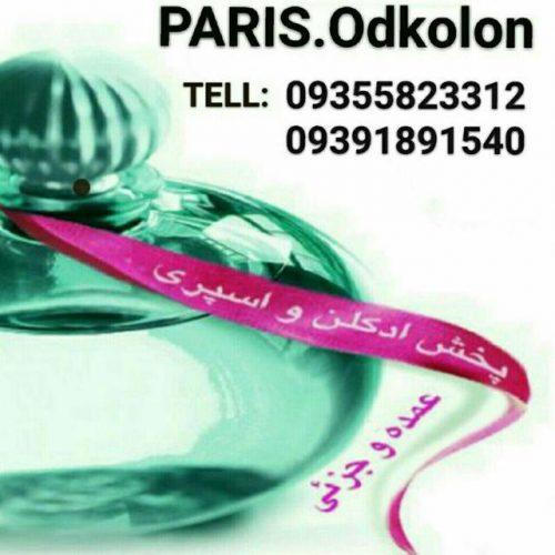 کانال تلگرام PARIS.Odkolon