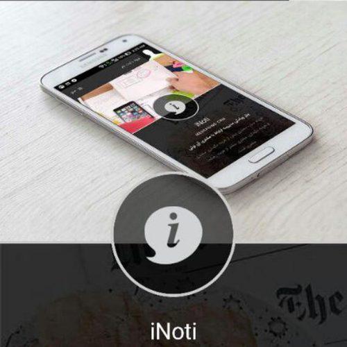کانال تلگرام درآمد میلیونی با یک روش ساده
