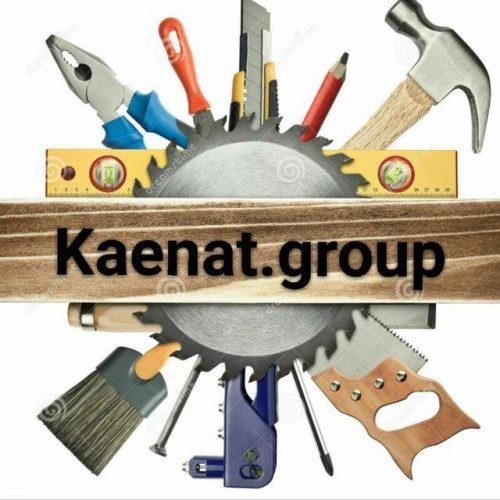 کانال تلگرام Kaenat.group