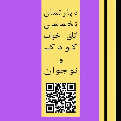 کانال تلگرام KIDS DESIGN