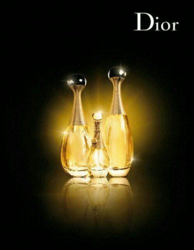 کانال proshat center perfume