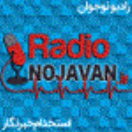 کانال تلگرام رادیونوجوان