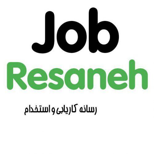 کانال تلگرام استخدام بازاریاب