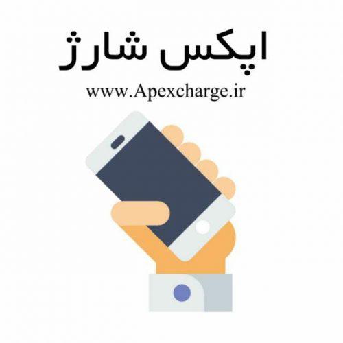 کانال تلگرام اپکس شارژ
