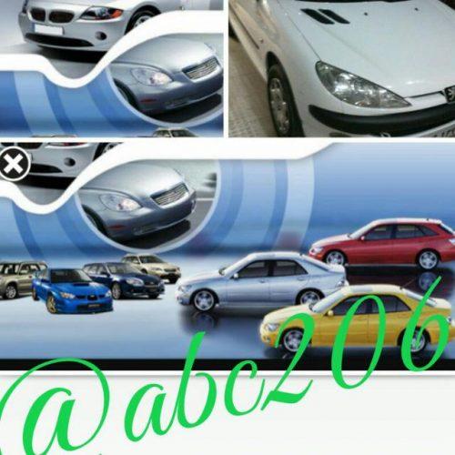 کانال تلگرام بازارمعاملاツ خودرو