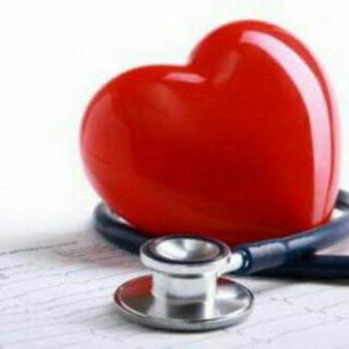 کانال تلگرام بهداشت وسلامتی