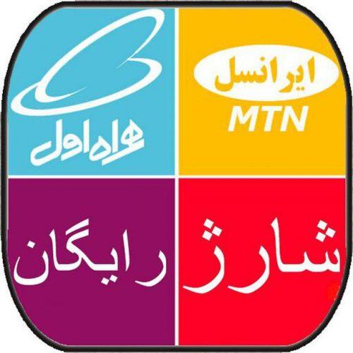 کانال تلگرام تبشا