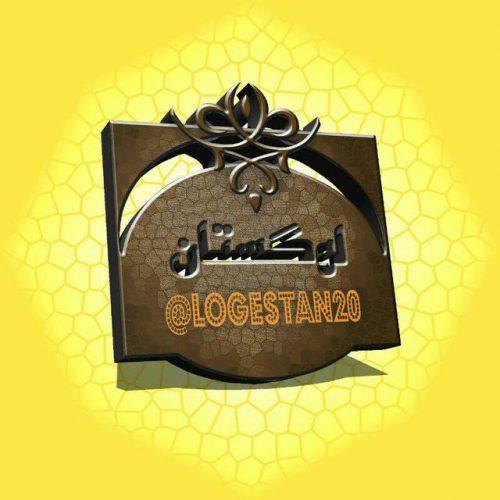 کانال تلگرام لوگستان