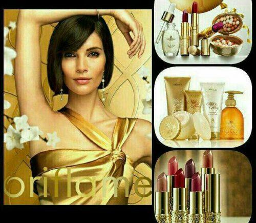 کانال محصولات آرایشی و بهداشتی oriflame