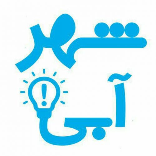 آموزش رایگان راه اندازی کسب و کار اینترنتی