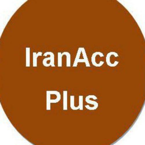 کانال حسابداران و حسابرسان ایران