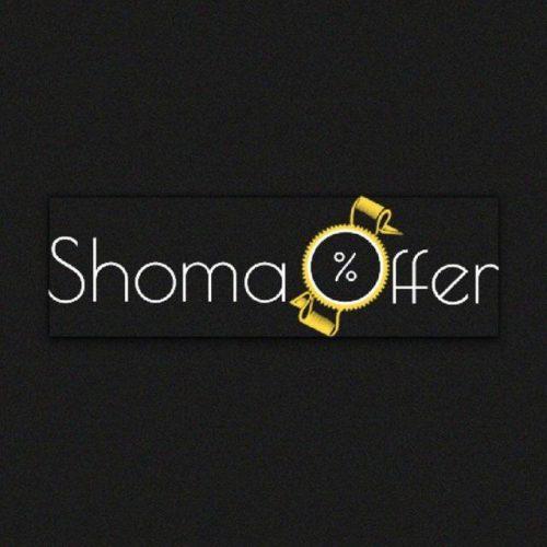 کانال تلگرام شمآفر | Shomaoffer