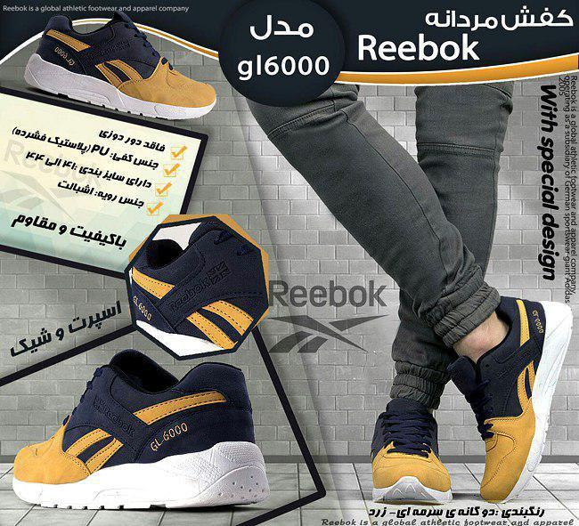 ثبت سفارش خرید کفش مردانه