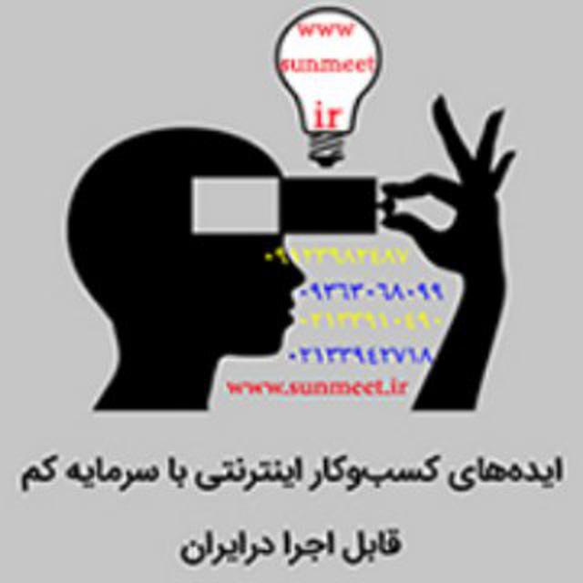 کانال تلگرام sunshop