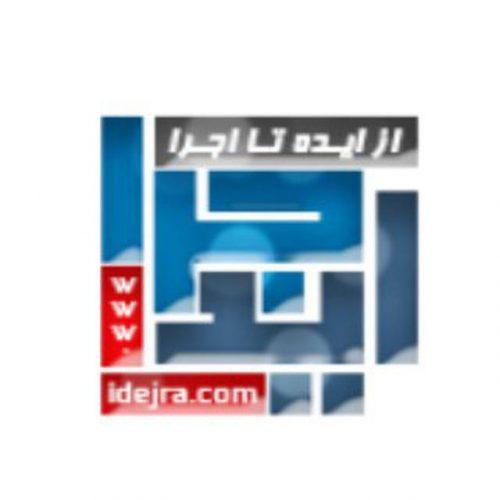 کانال تلگرام ایدجرا idejra.com