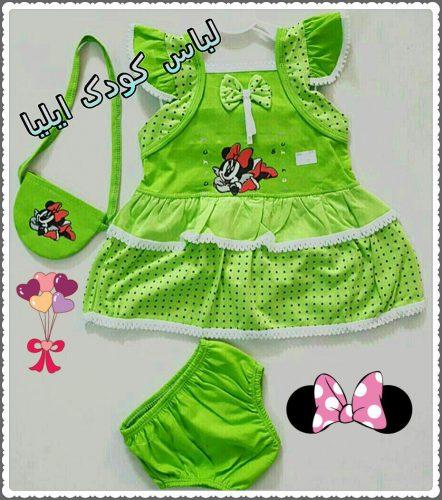 کانال لباس کودک ایلیا