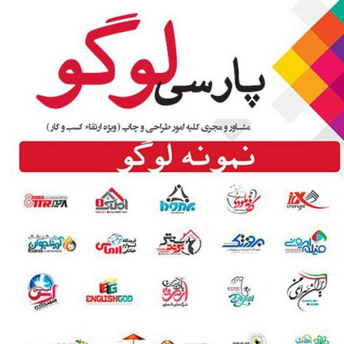 کانال تلگرام پارسی لوگو