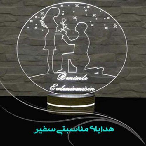 کانال سفیر: تولید کننده هدایای مناسبتی و تبلیغاتی