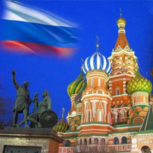 کانال تلگرام تحصیل در روسیه