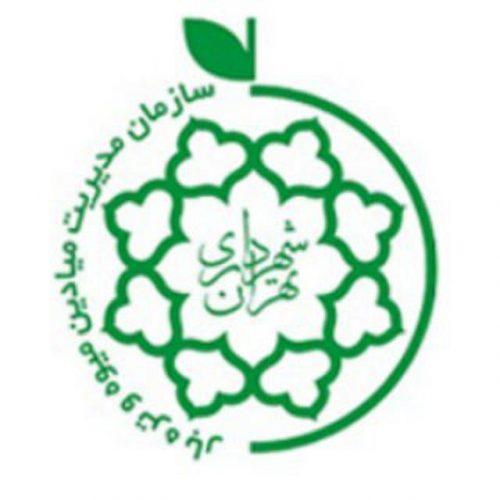 کانال رسمی سازمان میادین میوه و تره بار شهرداری تهران