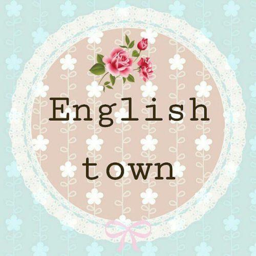 کانال تلگرام English Town