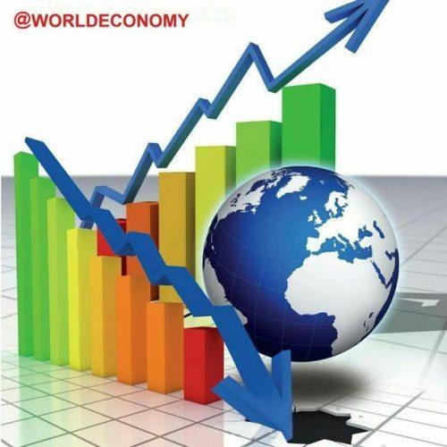 کانال تلگرام اقتصاد جهانی
