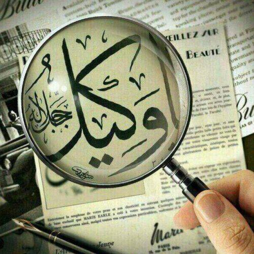 مشاوره حقوقى اساتید مهر ایرانیان