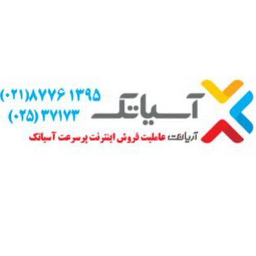 کانال تلگرام آسیاتک، آریانت