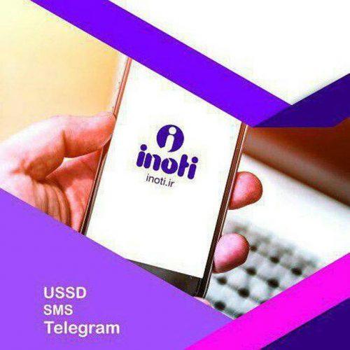 کانال تلگرام I_noti_saeed