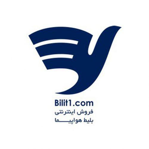 کانال بلیط ۱ ا bilit1.com