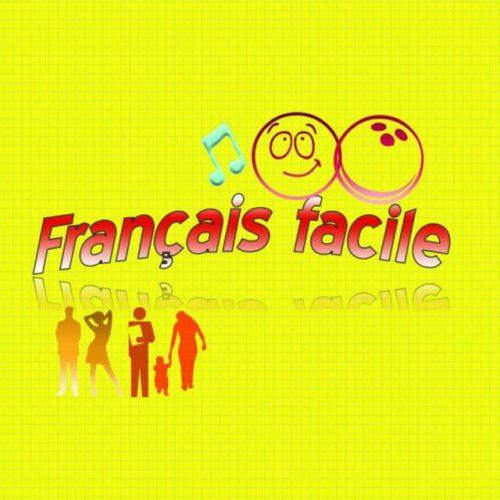 کانال آموزش زبان فرانسه