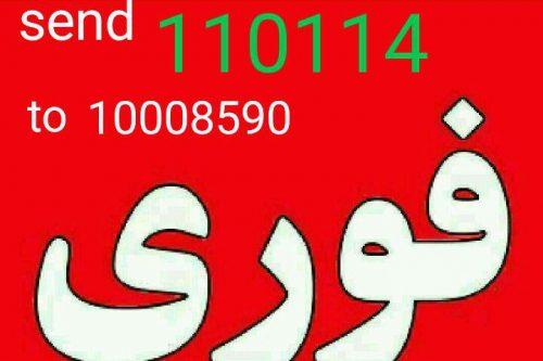کانال تلگرام CRM110114 آی نوتی