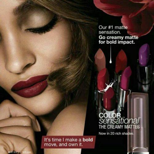کانال فروش محصولات آرایشی