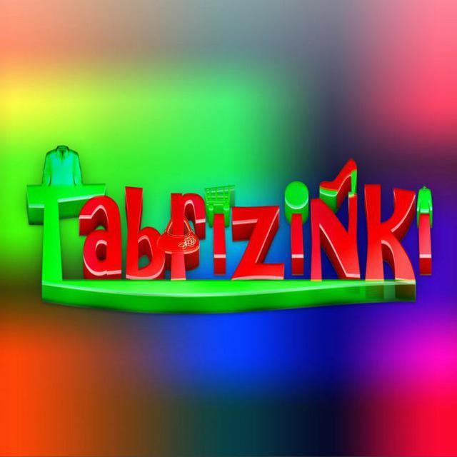 کانال تلگرام Tabrizinki