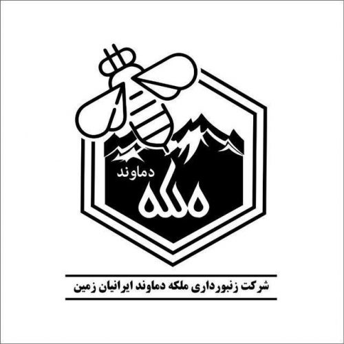 کانال تلگرام عسل-خواص درمانی محصولات زنبور عسل