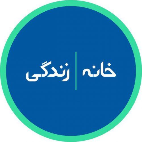 کانال تلگرام خانه و زندگی