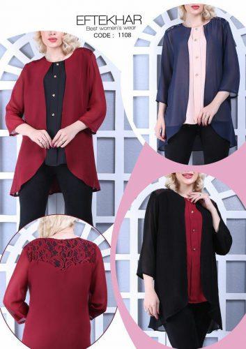 کانال فروش آنلاین لباس