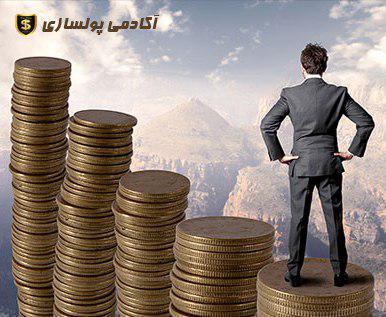 کانال آکادمی پولسازی