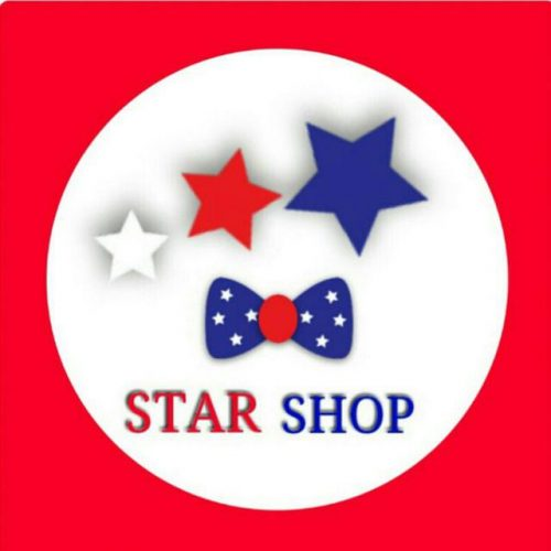کانال تلگرام STAR_SHOP