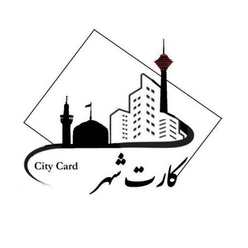 کانال تلگرام کارت شهر