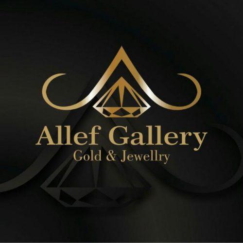 گالری طلا و جواهر الف