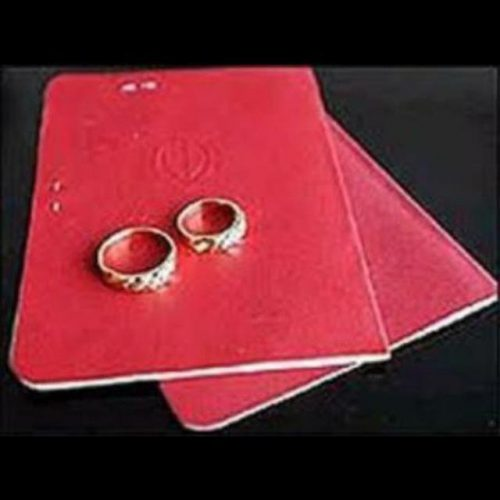 کانال تلگرام ازدواج و طلاق