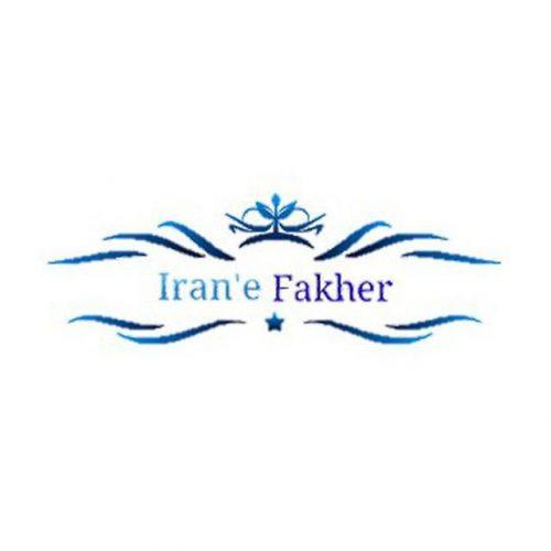 کانال تلگرام ایران فاخر