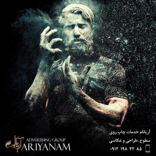 کانال تلگرام Ariyanam